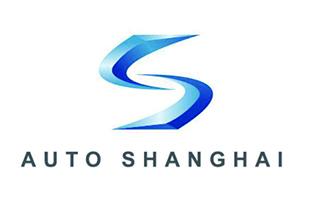 上海国际汽车工业展览会
