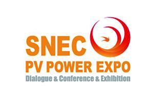 SNEC国际太阳能光伏展览会