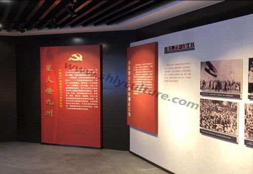 江苏档案馆